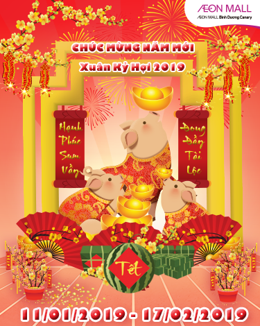 KV - 2019 Lunar New Year
